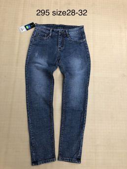Quần jean nam dài 295