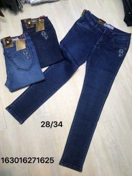 Quần jean nữ dài 625