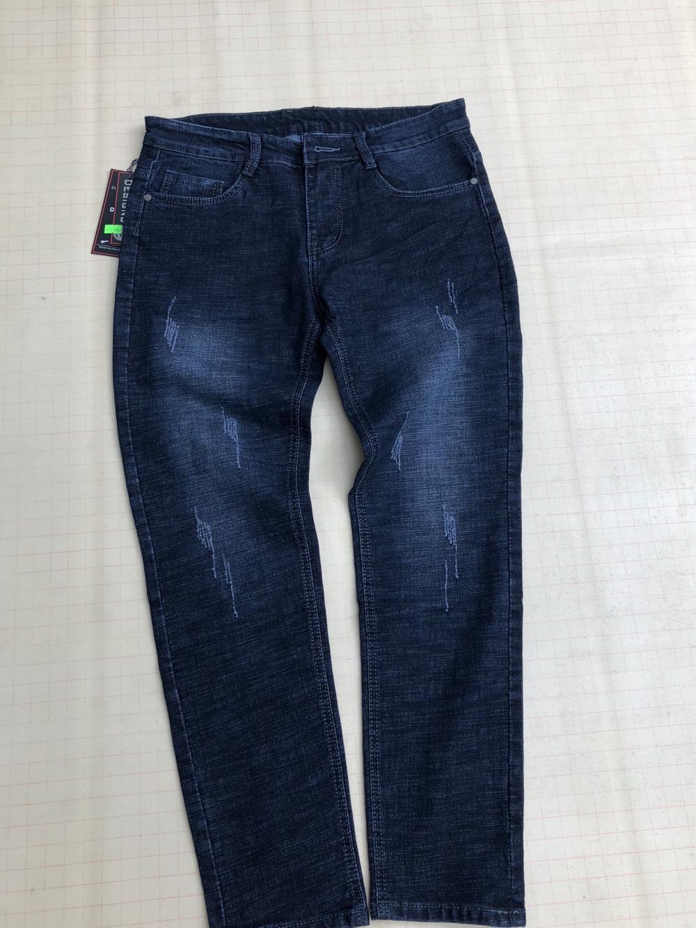 Quần jean nam dài 394