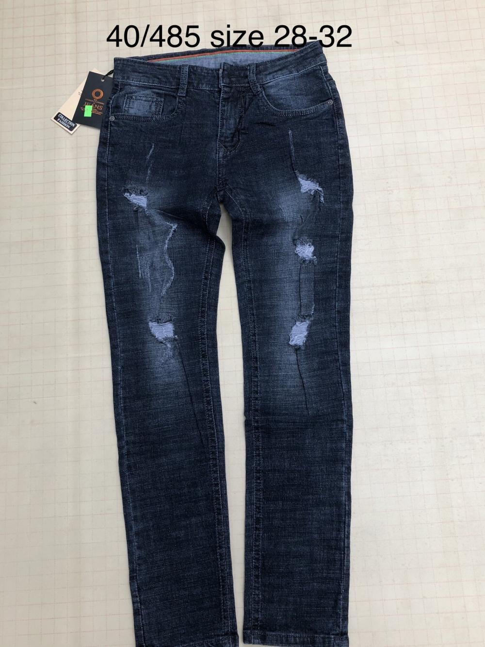 Quần jean nam dài 40485