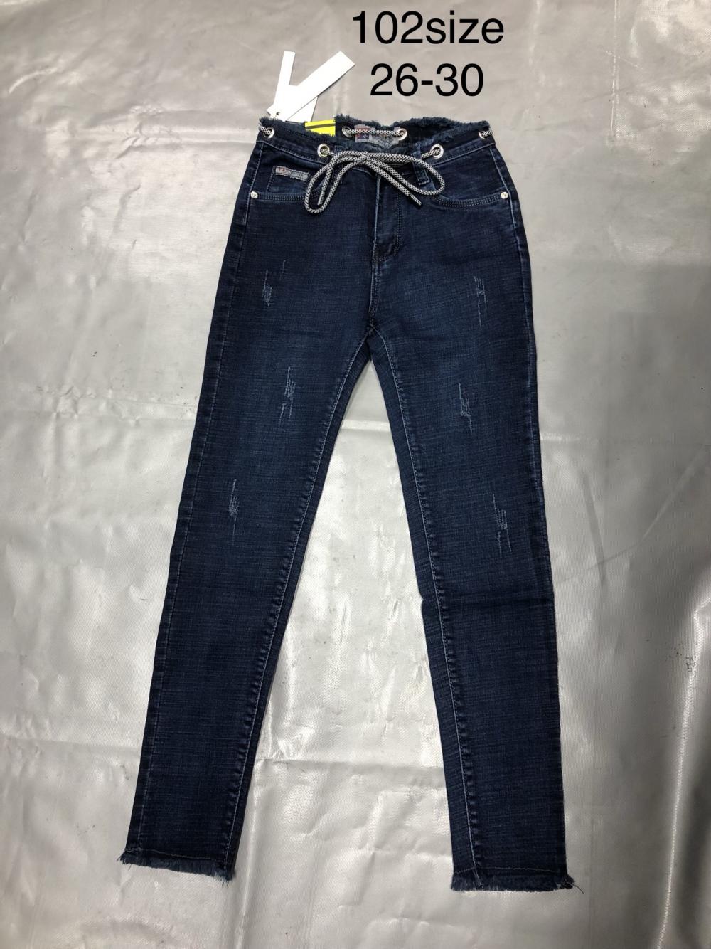 Quần jean nữ dài 102