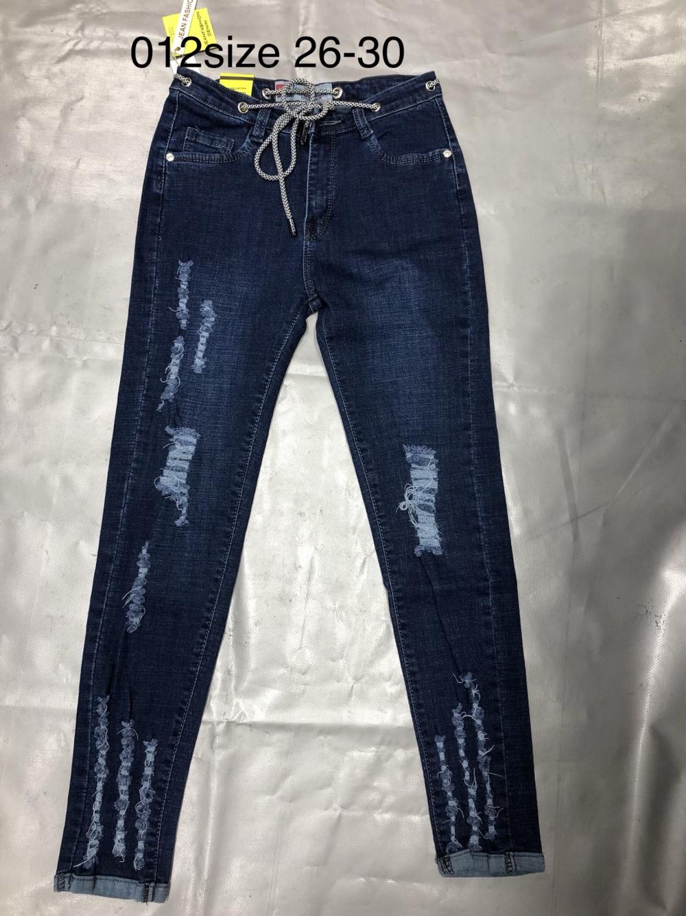 Quần jean nữ dài 012