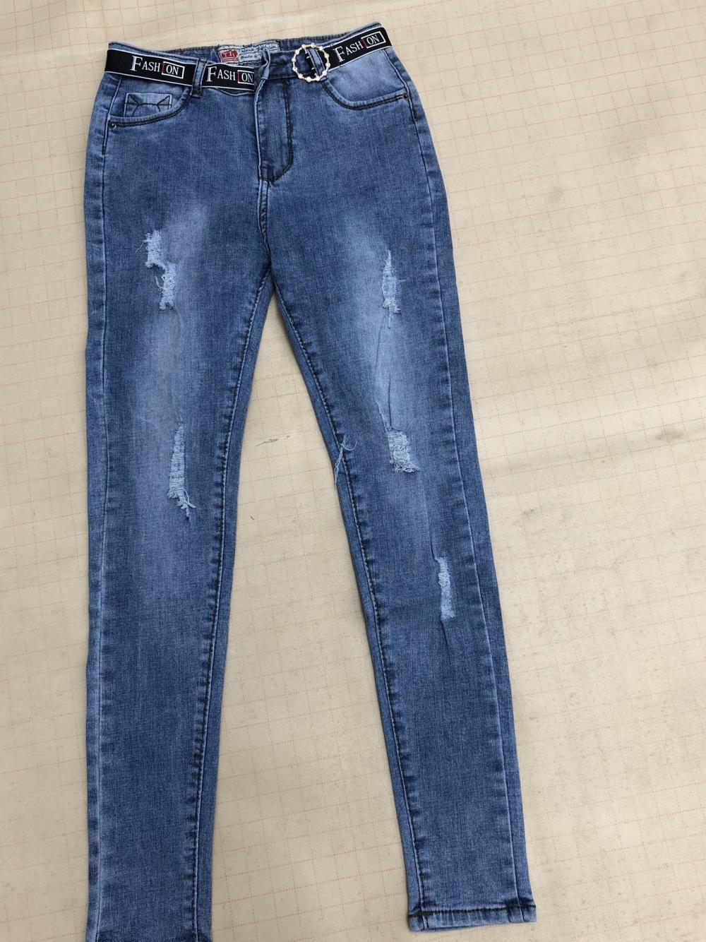 Quần jean nữ dài 0121