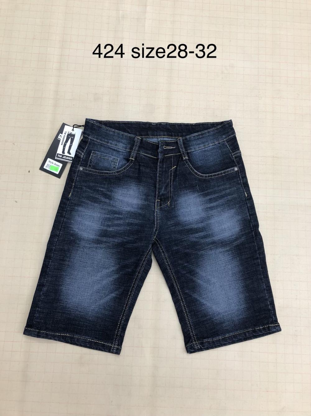 Quần jean short nam 424