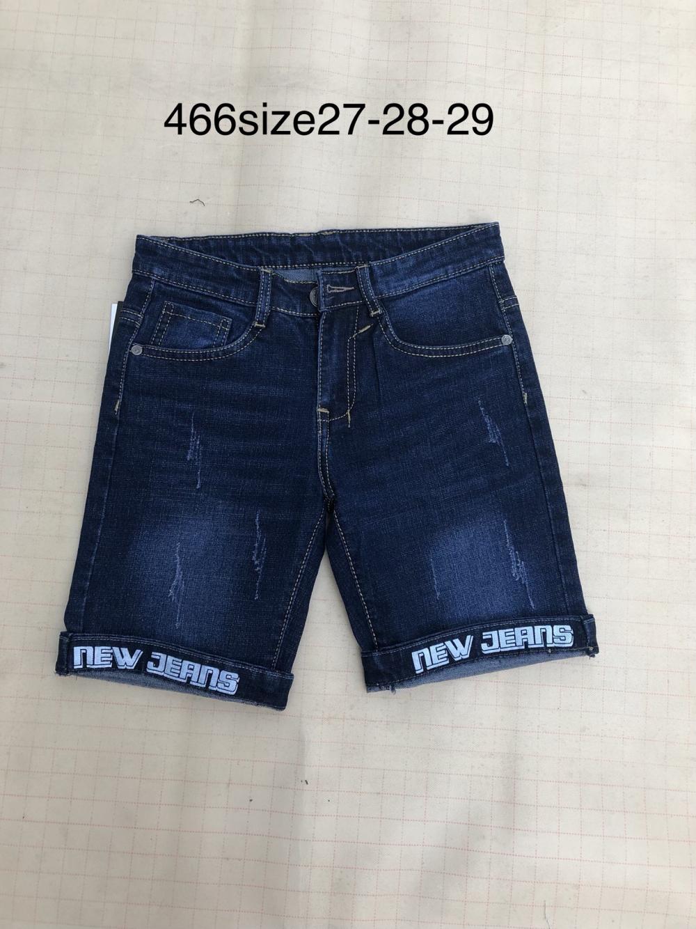 Quần jean short nam 466