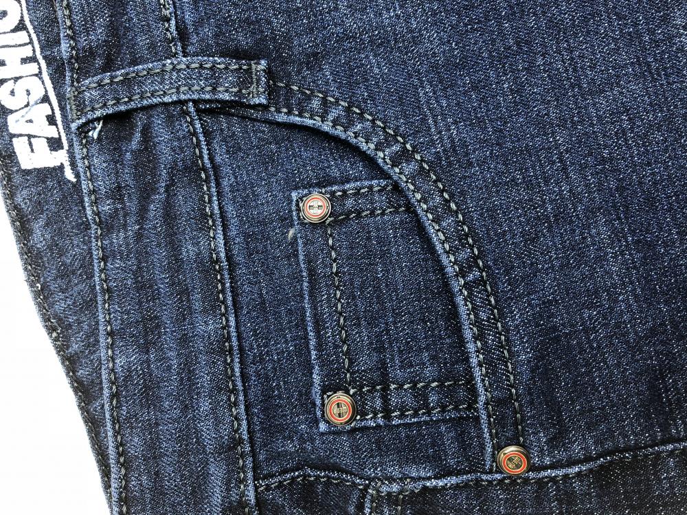 Quần jean dài nam 530