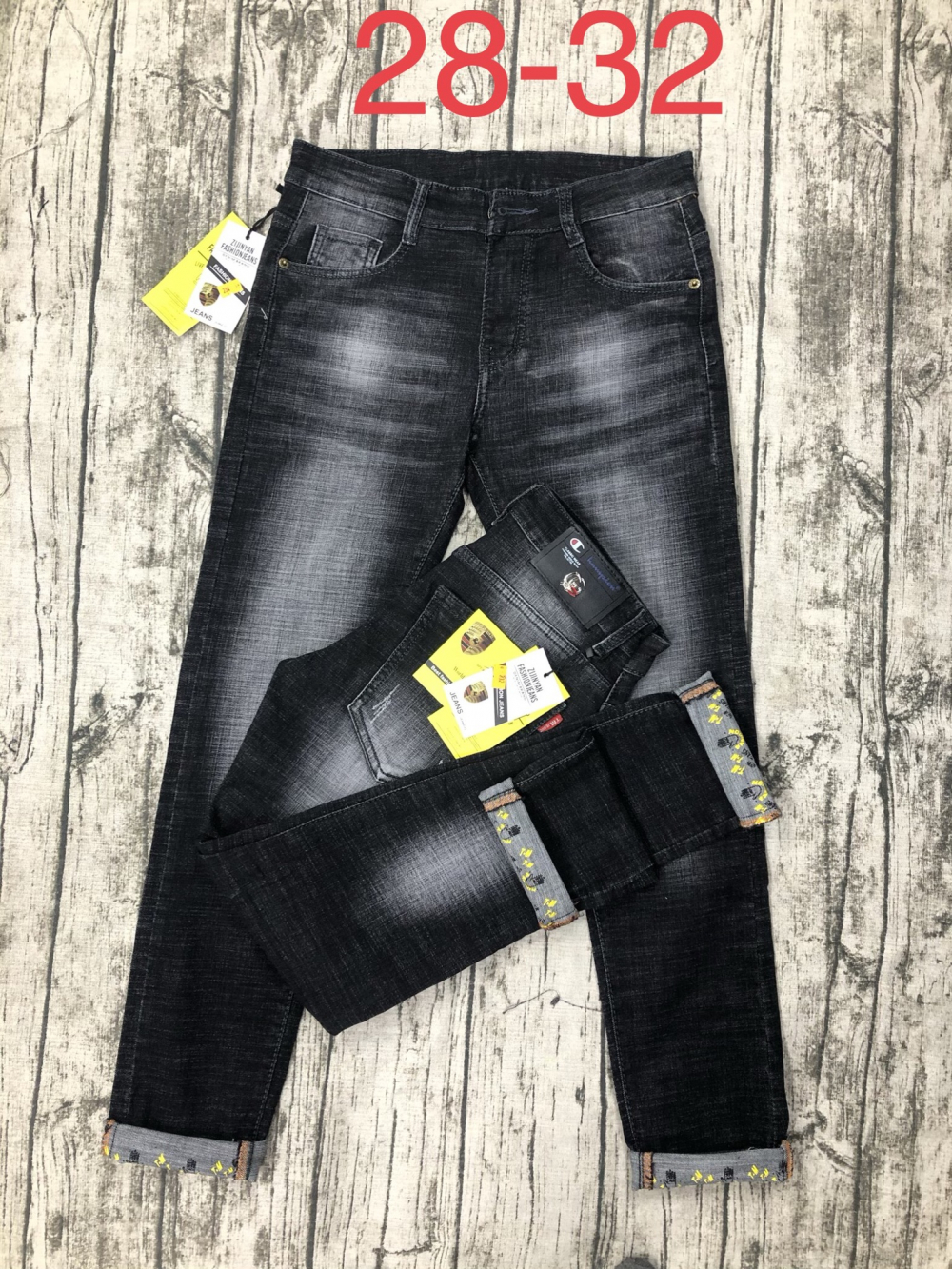 Quần jean dài nam